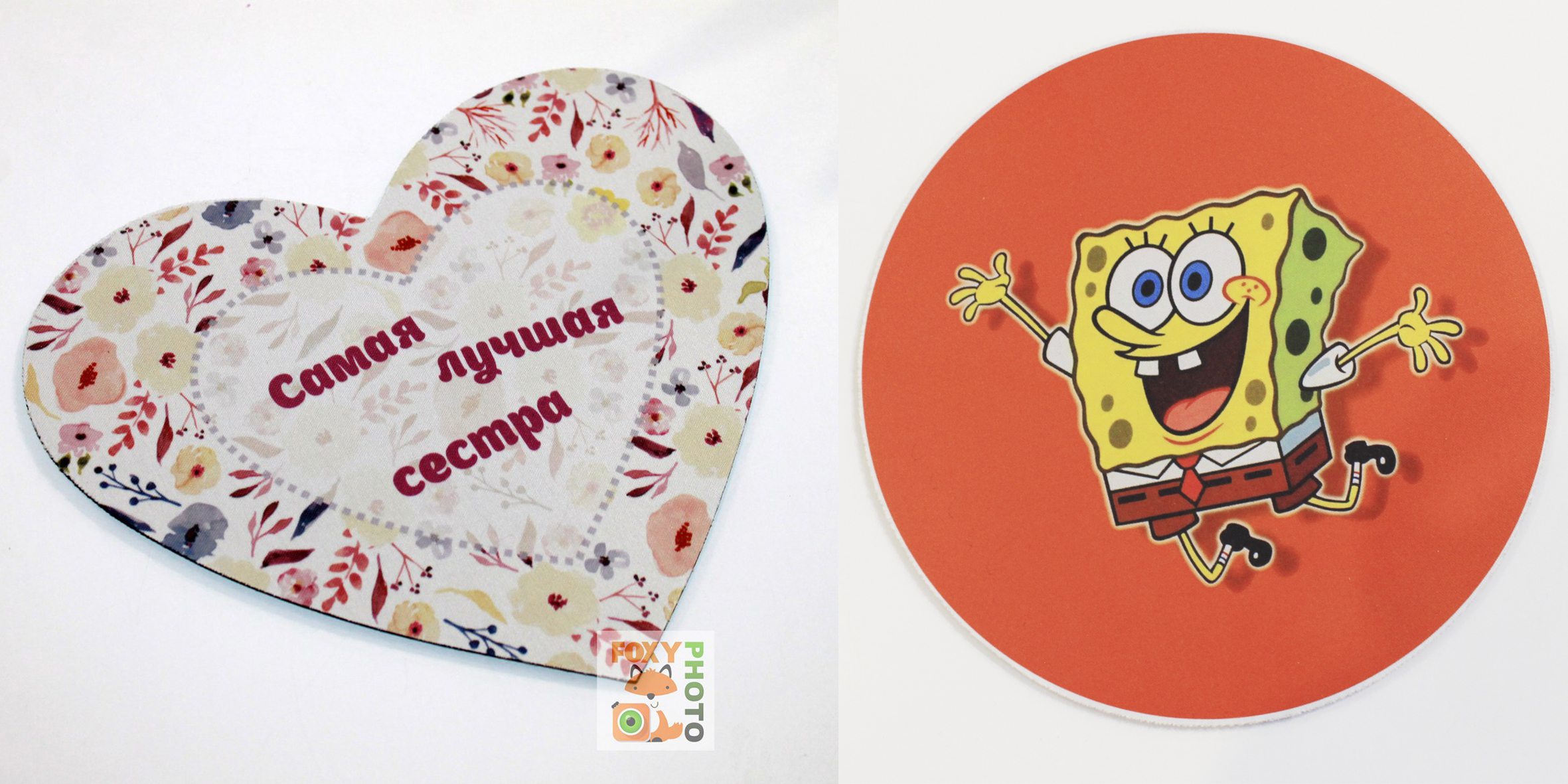 http://katyak9776.myshop.one/images/upload/коврики%20для%20мыши.jpg